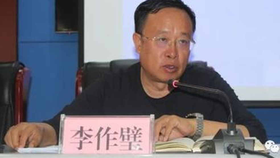 马拉松事故处理27人 县委书记坠楼身亡 — 普通话主页