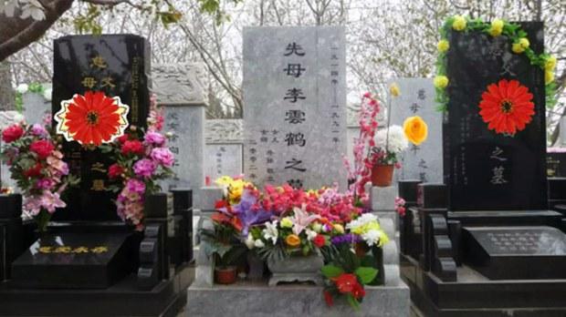 清明节毛泽东妻墓地开放   民间自发抵制文革回潮