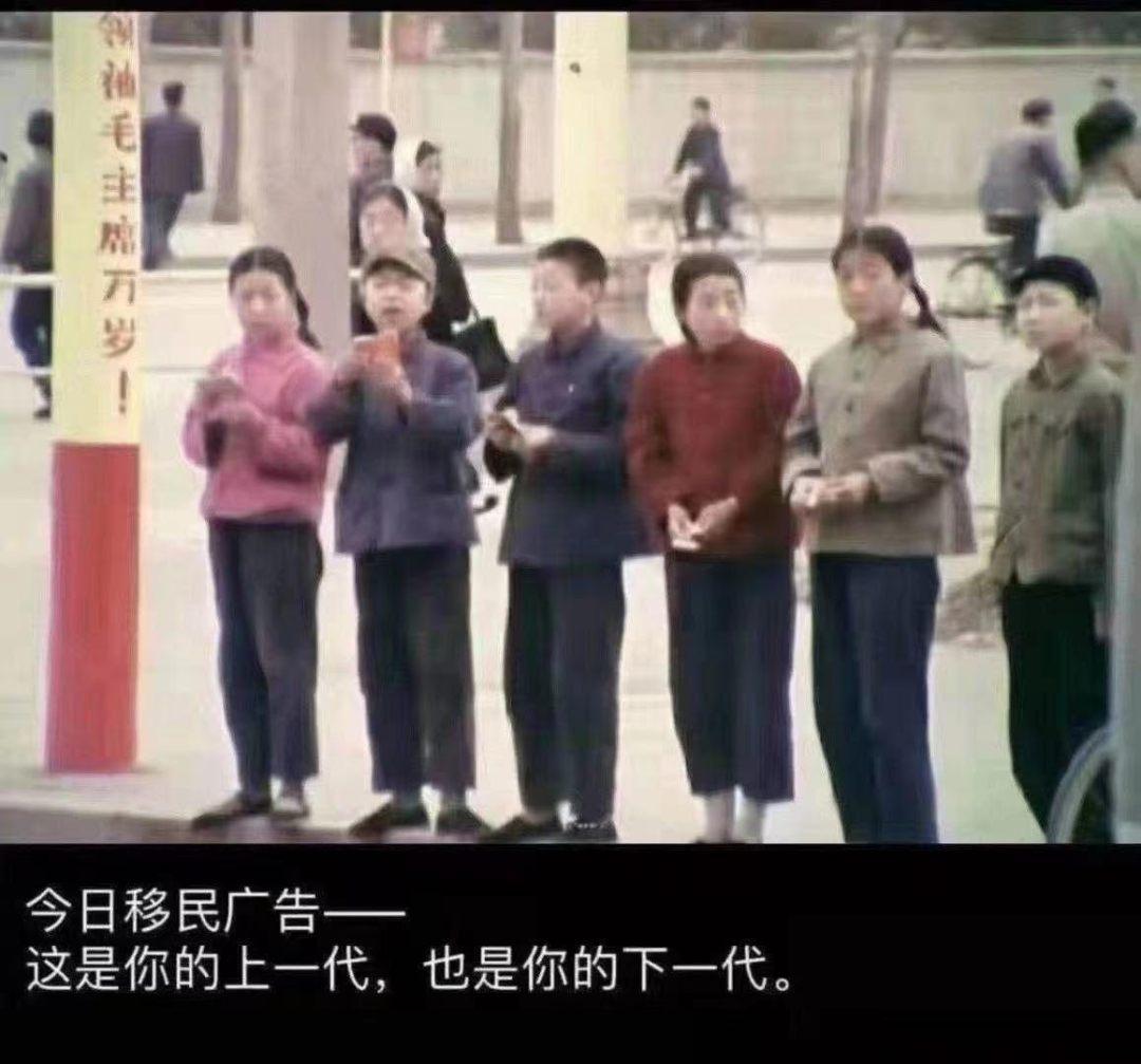 中国网民以文革时期图片抵制回到毛路线。(网络图片)