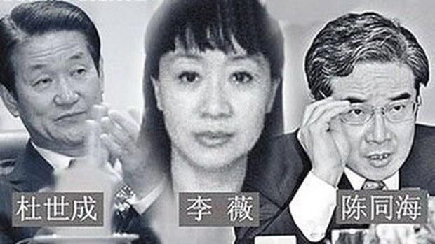 """从中共前财长金人庆之死看退休高官的""""合法腐败"""""""