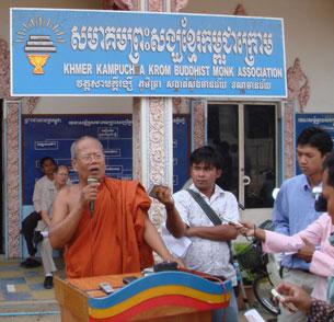 Giám đốc Hiệp Hội sư sãi Khmer Kampuchia Krom Yoeung Sin