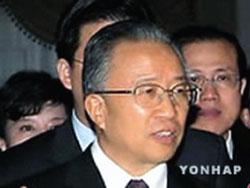 Ủy viên Quốc vụ viện Trung Quốc, ông Đới Bỉnh Quốc. Screen capture/Yonhap