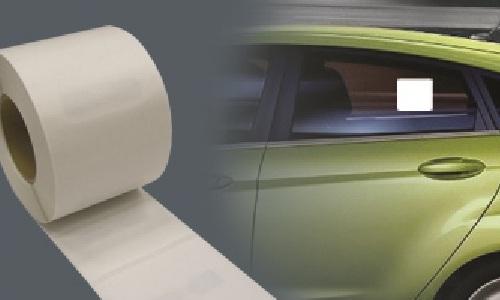 RFID UHF Confidex Car Distribution Label