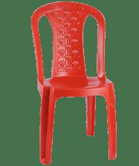 RFL Chair: Get RFL Plastic Chair Price in Bangladesh