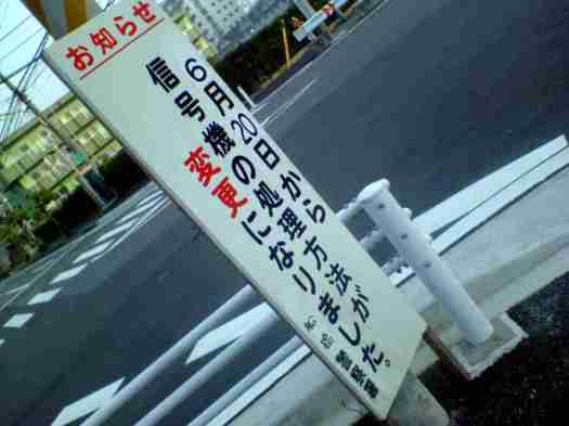 20050701053800.JPG