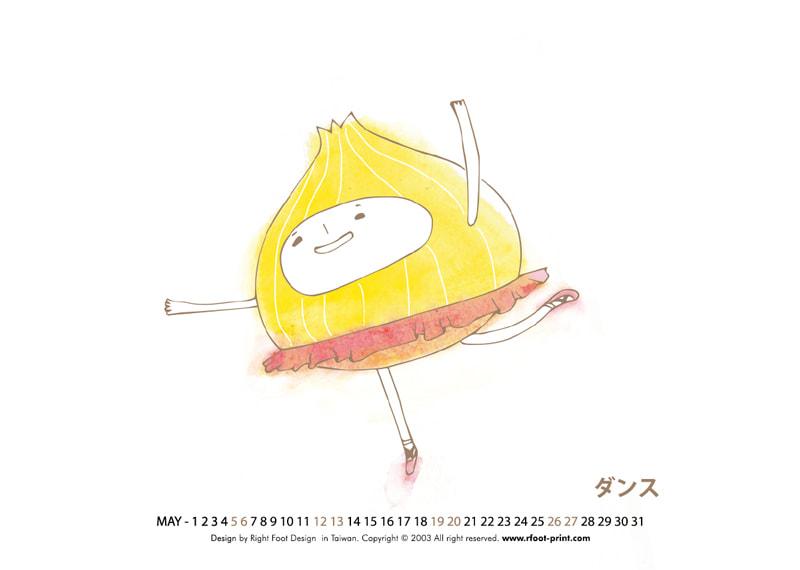 桌曆設計-洋妞生活日記 - 右腳設計印刷 rfoot x print