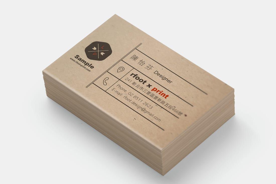 名片設計印刷範例:棉絮紙 - 右腳設計印刷 rfoot x print