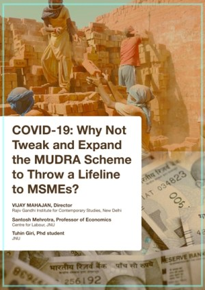 covid-19-why-not-tweak-and-expand-the-mudra-scheme-to-throw-a-lifeline-to-msmes
