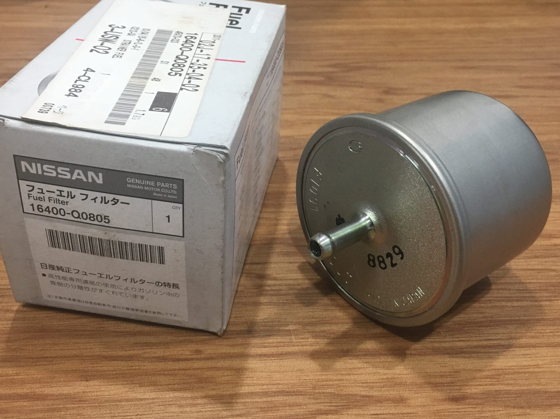 hight resolution of nissan oem fuel filter for z32 300zx free delivery rgs performance 35 00 inc