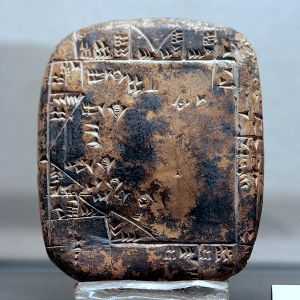 The Basque-Sumerian-Rh Negative Connection 3rd-dynasty-ur