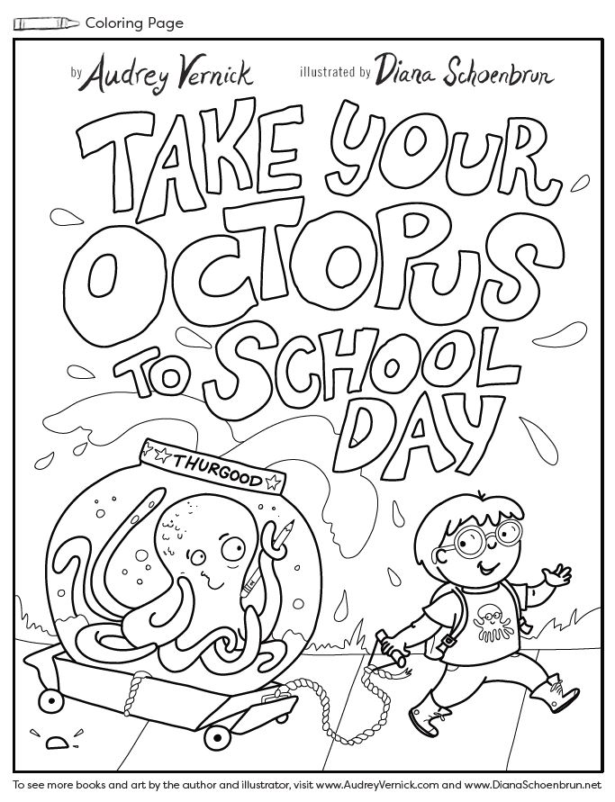 Random House Teachers and Librarians / Take Your Octopus