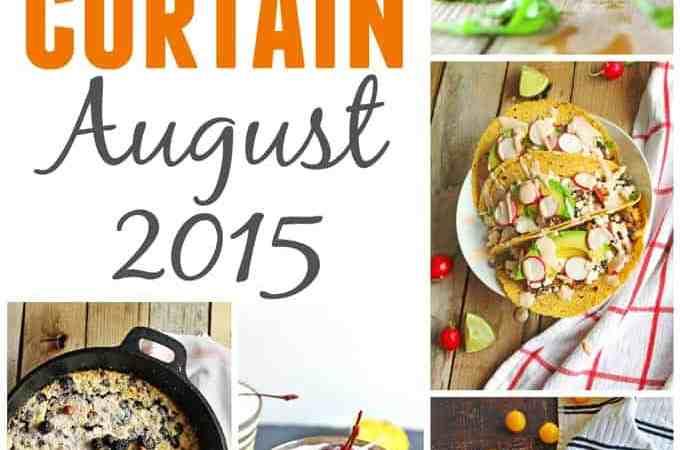 A peek behind the curtain: August 2015