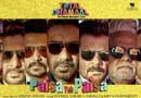 Paisa Yeh Paisa – Total Dhamaal Movie