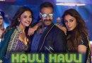 Hauli Hauli – De De Pyaar De