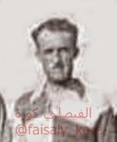 rashad mofty1