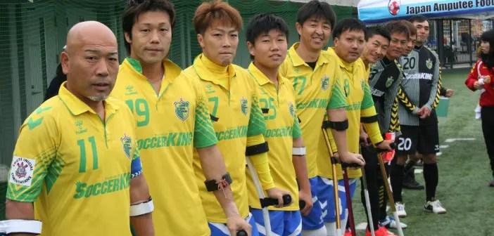 Su equipo de fútbol en Japón