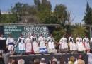 Finalitza la Trobada de Folklore amb gran acceptació del públic i la participació de grups de diverses disciplines