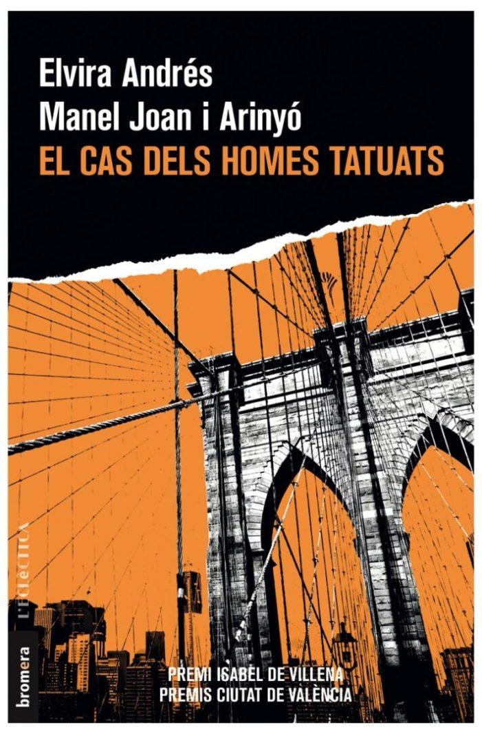 L'escriptor Manel Joan i Arinyó presentarà les seues últimes obres el 21 de Novembre
