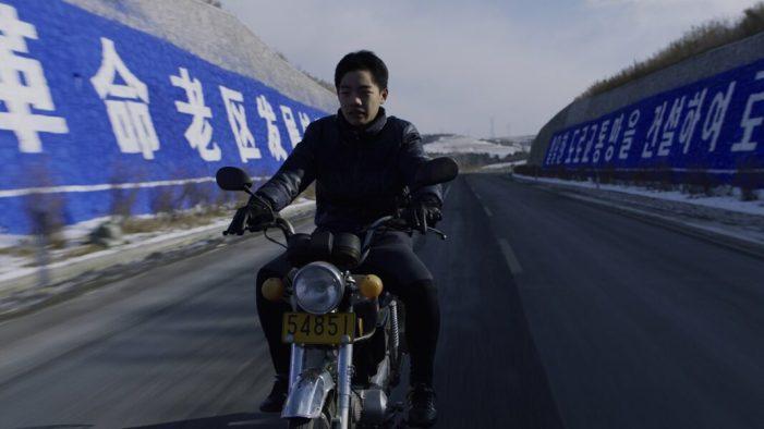 La Nau acull un cicle de cinema mil·lennista xinés organitzat per l'Aula de Cinema de la Universitat