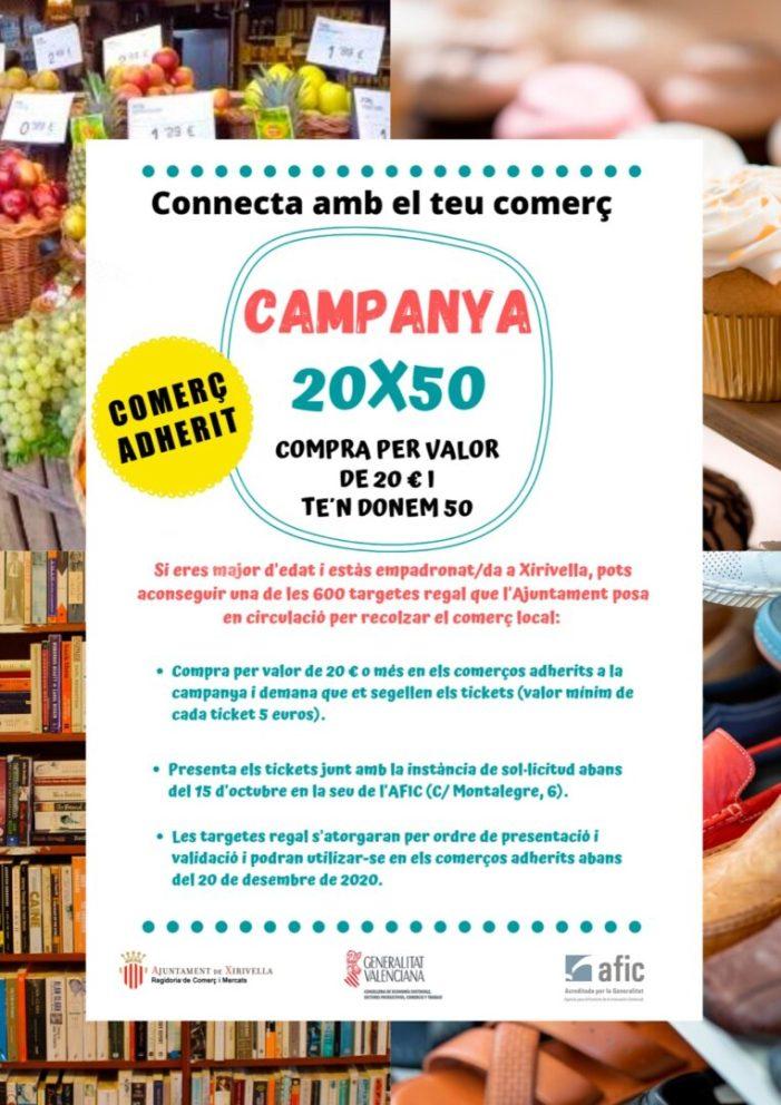 Xirivella repartirà 600 targetes regale de 50 euros per a impulsar el comerç local