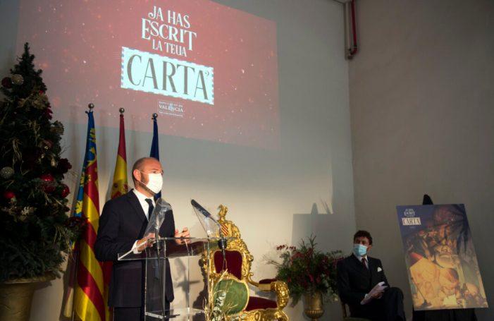 La Diputació presenta la seua campanya de Nadal amb un missatge d'il·lusió que arribarà a tots els municipis