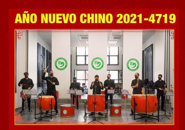 La Societat Musical Lira Almussafense col·labora amb l'Escola de Música Tradicional de la Ciutat de València per l'Any Nou Xinès