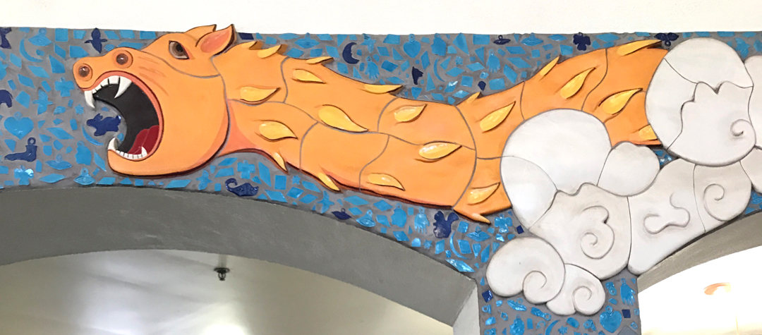 Serpent of Knowledge, Lincoln Heights Library, Detail 1996, Handcrafted low-relief glazed ceramic, 13' x 32'