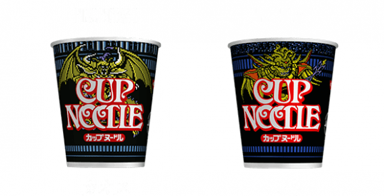 Final Fantasy Nissin Cup Noodles Collab Set Announced