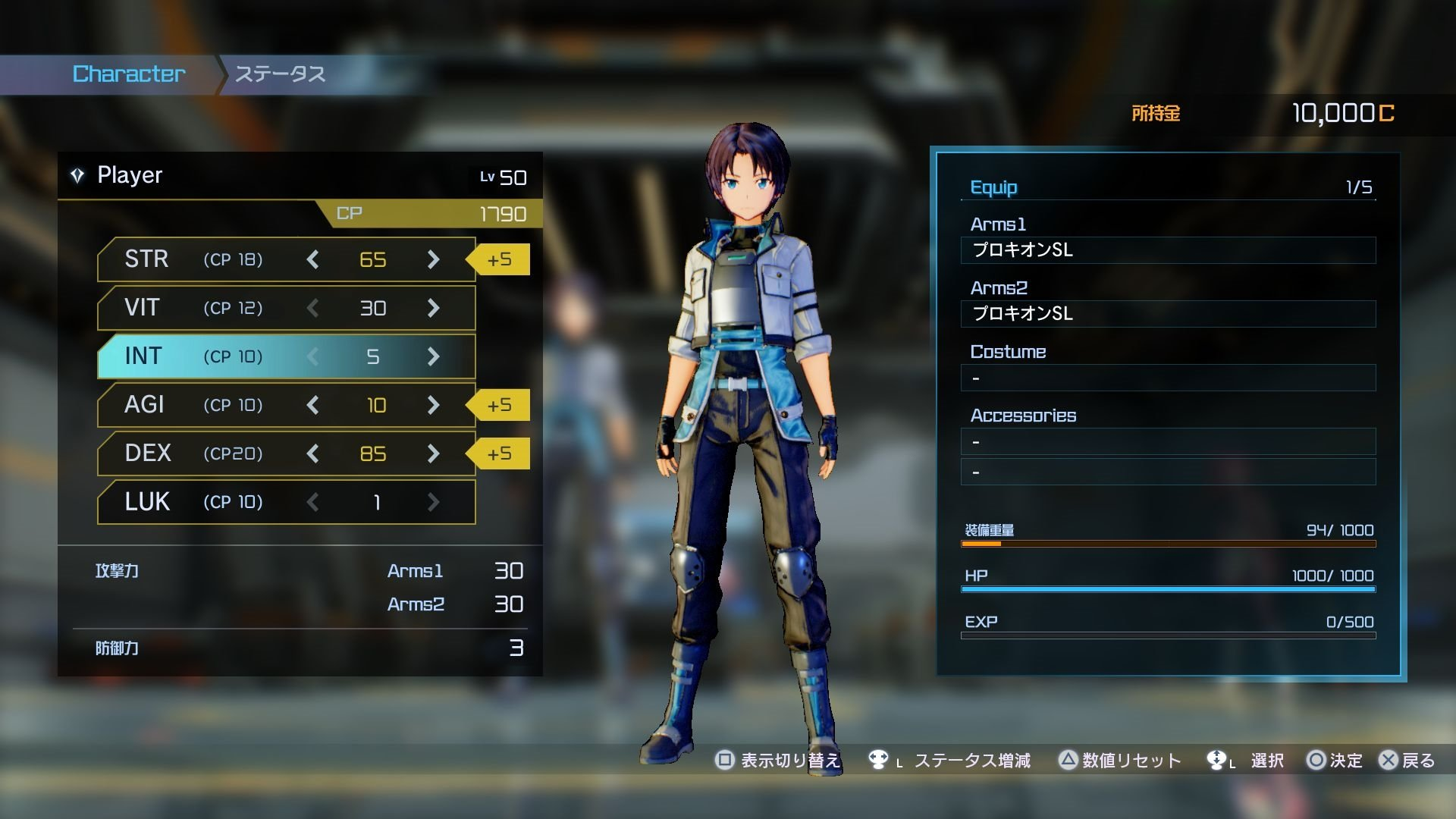 Sword Art Online Fatal Bullet Details Characters and