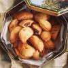 biscotti petrali miele farro italian fig cookies christmas