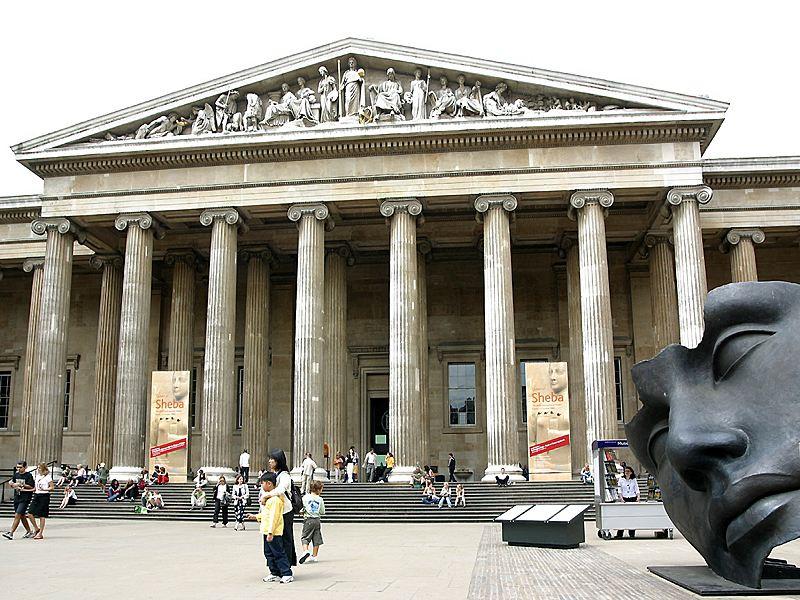 British Museum: London