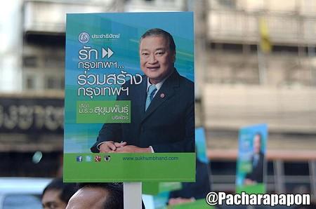 bangkokgovelection