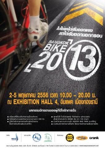 bangkokbike2013