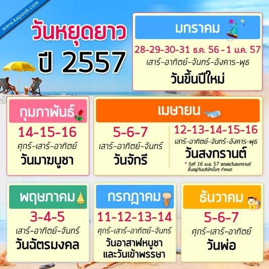 20131015-154809.jpg