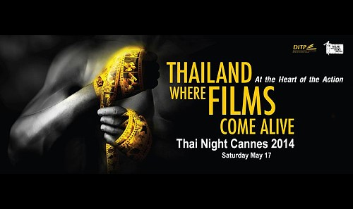 thaifilmnight
