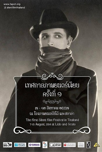 silentfilmfest