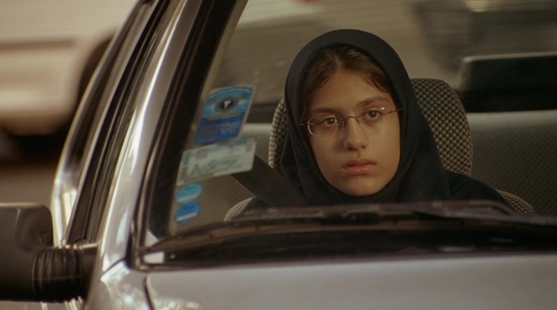 """The """"Contemporary World Film Series"""" returns to TK Park with the Iranian movie Leila"""