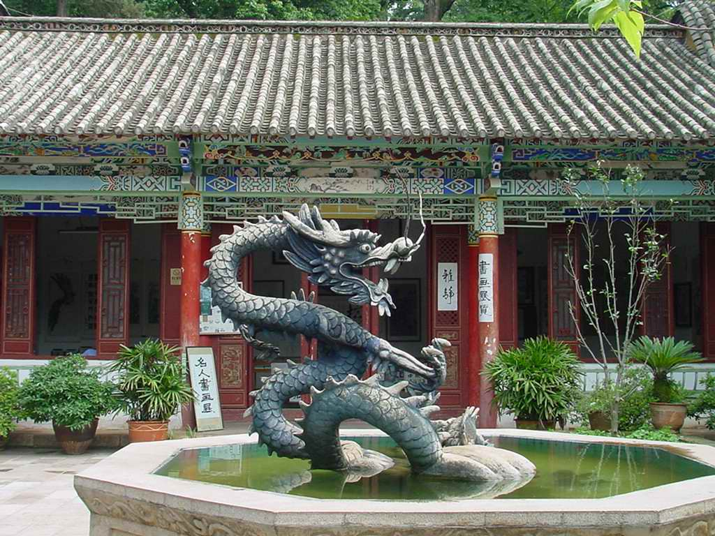Black Dragon Pool Kunming China The 2K1 Tour