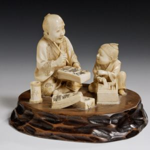 JAPANESE IVORY OKIMONO TEACHER & PUPIL