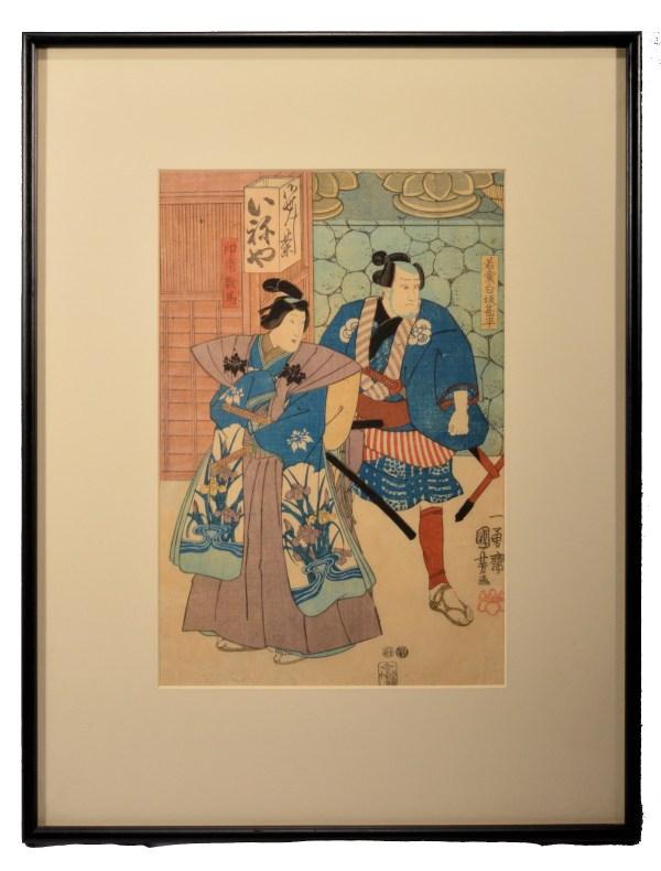 utagawa-kuniyoshi-japanese-woodblock-print-two-samurai-dsc_6865