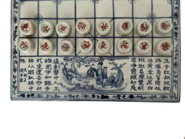 antique-chinese-porcelain-chess-board-set-original-box-IMG_3496