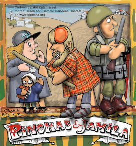 Punch and Judy--Pinchas and Jamila