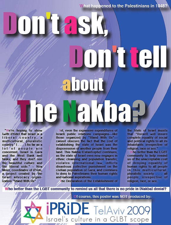 ipride-nakba don't ask don't tell