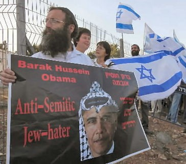 Baruch Marzel's message to U.S., Obama, and moderate American Jews: Drop Dead!