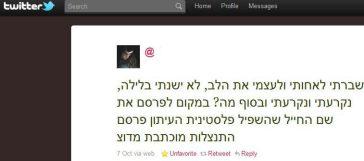 avi yakobov tweet