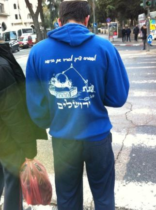 ateret cohanim sweatshirt--destroy dome of rock