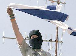 settler burns israeli flag