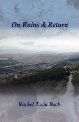 Rachel Tzvia Back's 'On Ruins and Return'