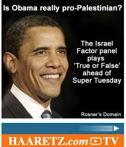 What's Haaretz's Rosner Have Against Obama?