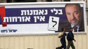 Lieberman 'Speaks Arabic'